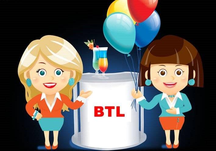 BTL в Ростове