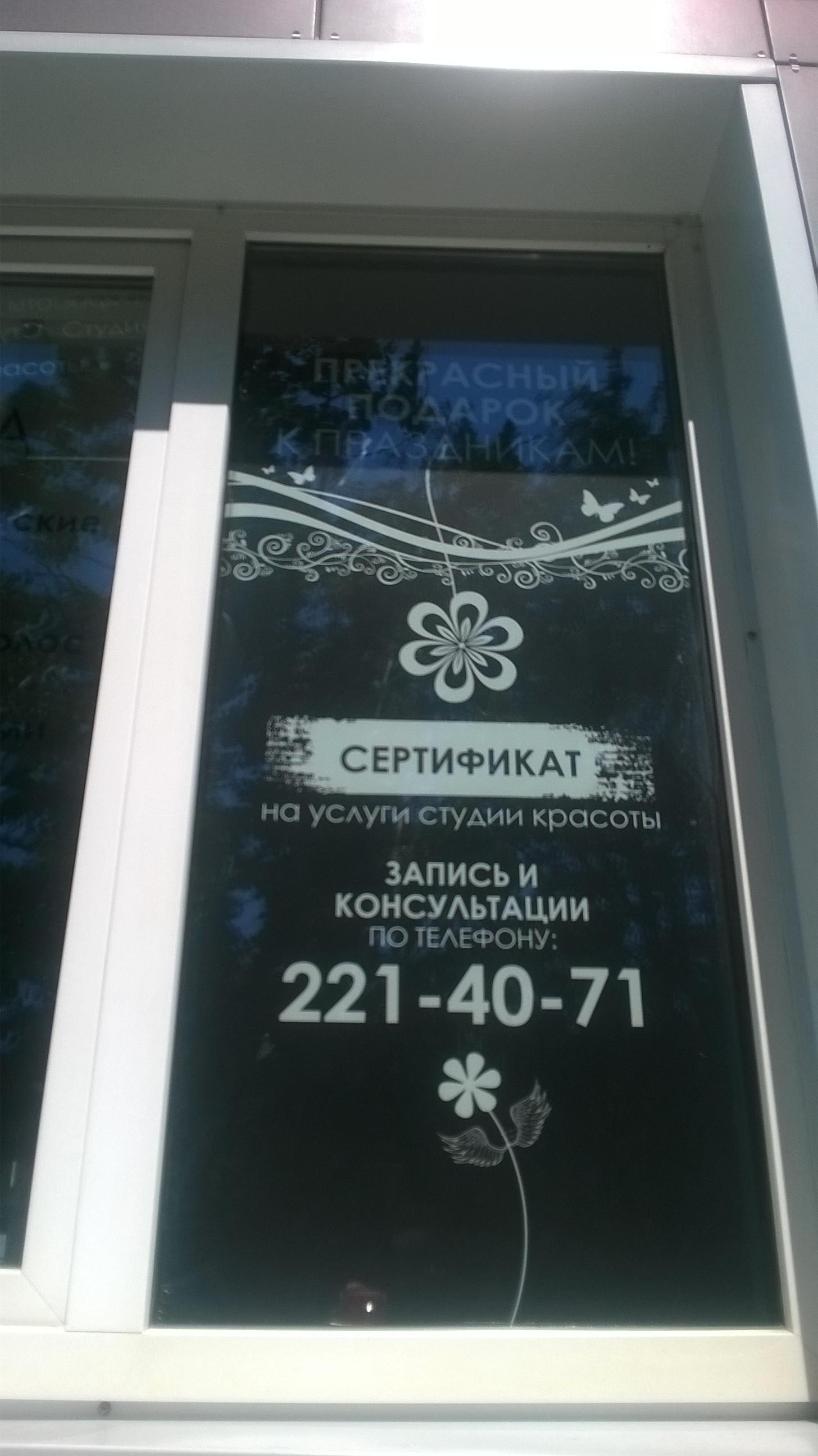 Дизайн Ростов-на-Дону
