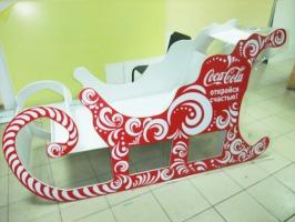Сани Coca-Cola