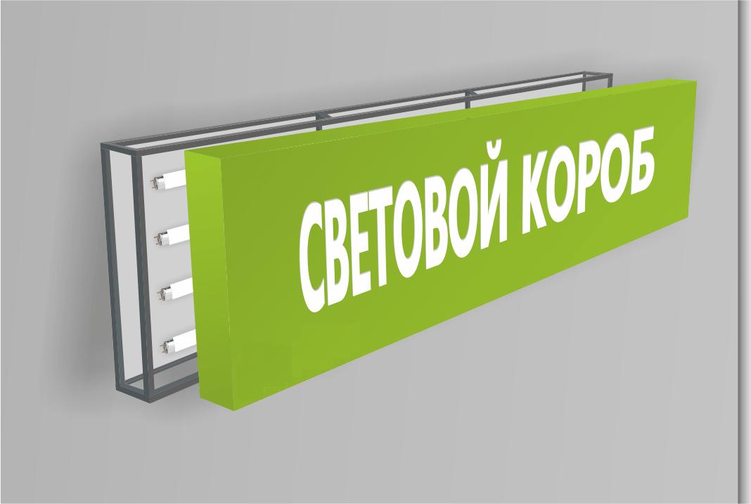 Световые короба (лайтбоксы) в Ростове-на-Дону